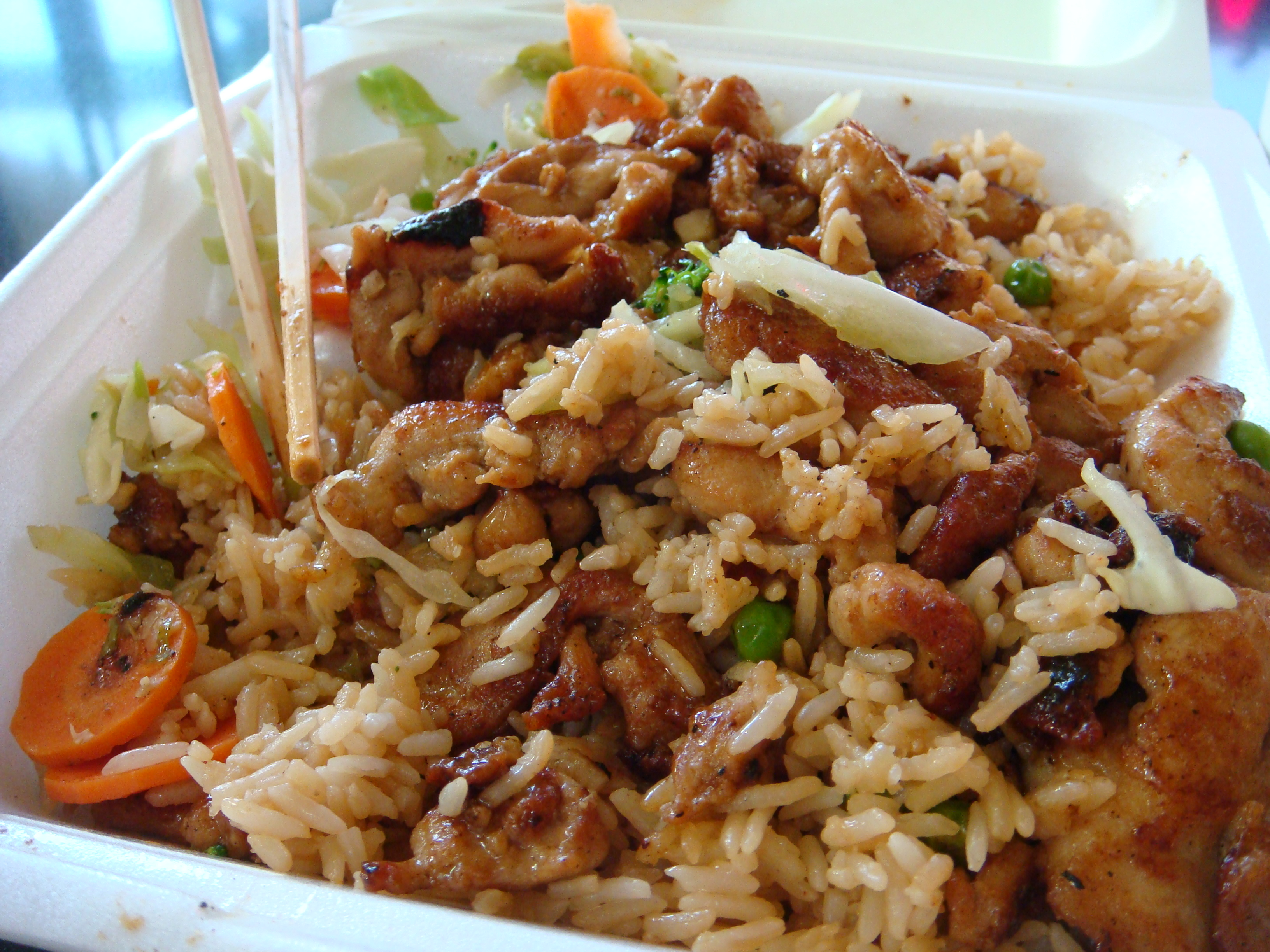 Chicken teriyaki sophies dish sarku japan is a fast food forumfinder Images
